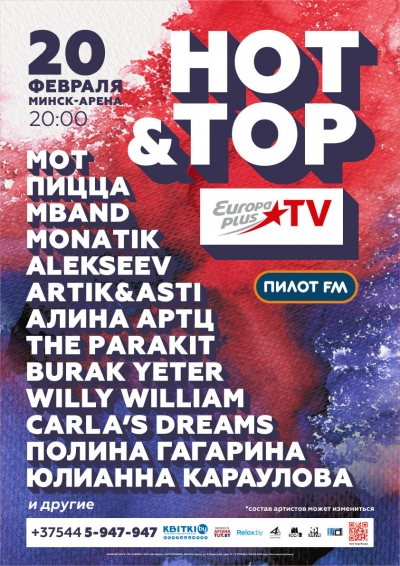 Europa Plus TV.HOT&TOP
