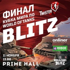 Blitz Twister Cup 2017