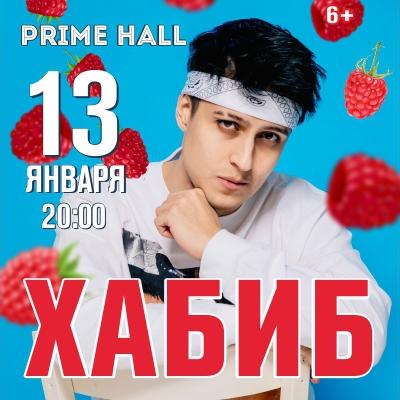 Хабиб