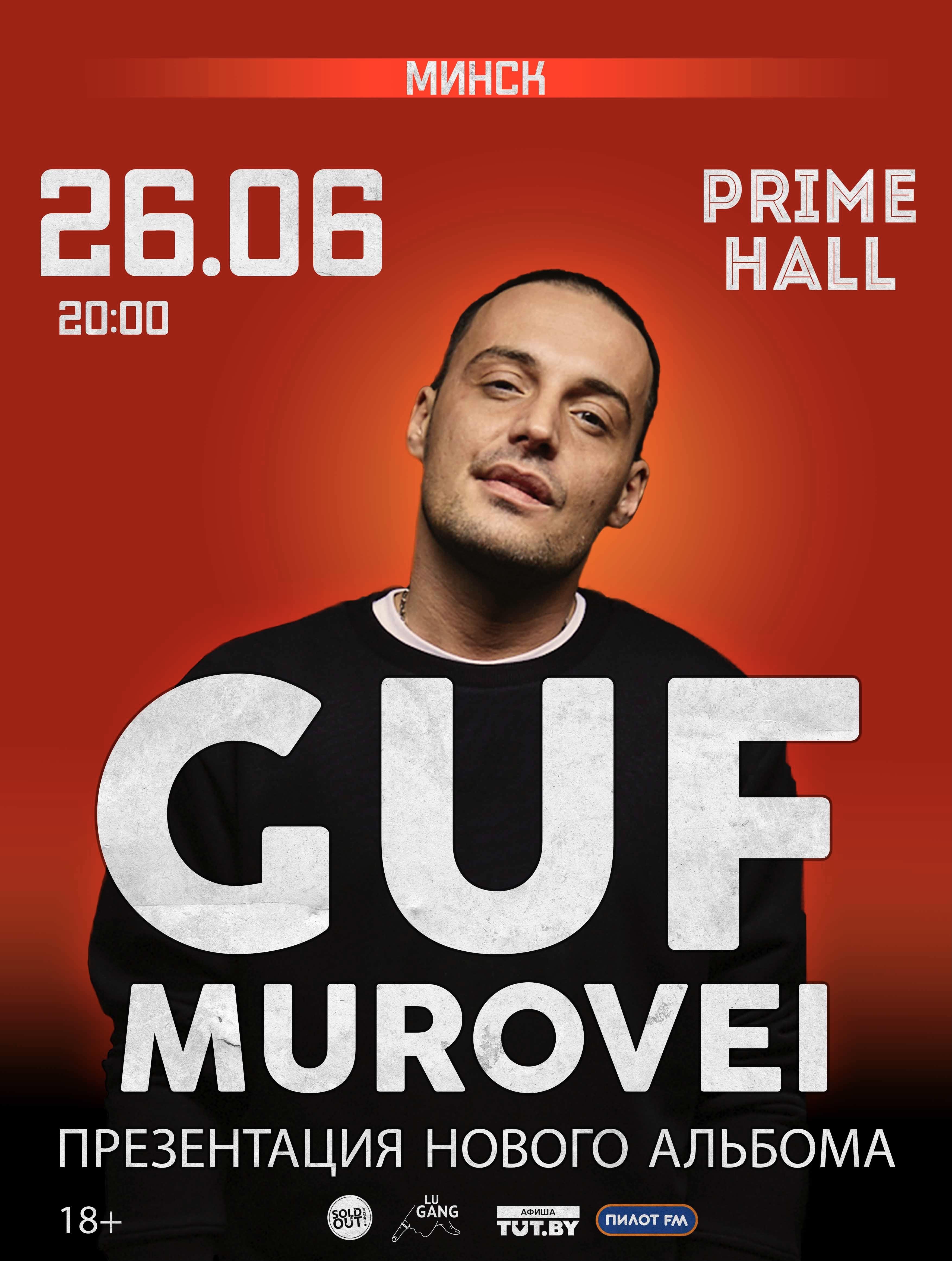 GUF & Murovei